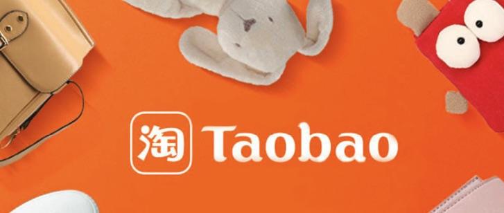 Website thương mại điện tử Taobao